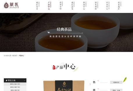 雅安藏茶网站
